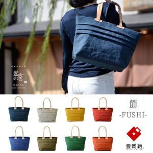 帆布 A4 トートバッグ ユーズド感 日本製 豊岡鞄 「鞄工房 嘉玄 節-FUSHI- トート」|endokaban
