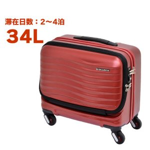 スーツケース 機内持ち込み Sサイズ 軽量 フロントオープン 横型 PC収納 TSA 4輪 フリクエンター クラム 1-211|endokaban
