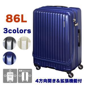 スーツケース Lサイズ 軽量 フロントオープン エンボス加工  TSA 4輪 フリクエンター マーリエ 1-280|endokaban