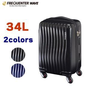スーツケース 機内持ち込み Sサイズ 軽量 マット加工 TSA 4輪 フリクエンター ウェーブ 1-622|endokaban