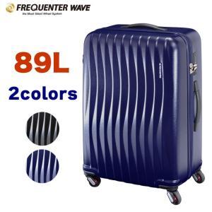 スーツケース Lサイズ 軽量  TSA 6輪 フリクエンター ウェーブ 1-624|endokaban