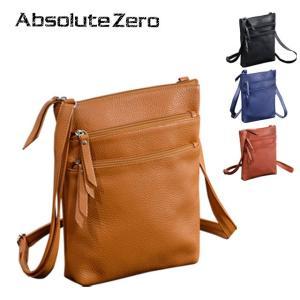サコッシュ 縦型レザーバッグ Lサイズ 4色 インドレザー 本革 牛革 カジュアル ABSOLUTE ZERO Casual Leather 4-374 endokaban