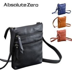 サコッシュ 縦型レザーバッグ Sサイズ 4色 インドレザー 本革 牛革 カジュアル ABSOLUTE ZERO Casual Leather 4-375 endokaban