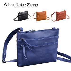 サコッシュ 横型レザーバッグ Lサイズ 4色 インドレザー 本革 牛革 カジュアル ABSOLUTE ZERO Casual Leather 4-376 endokaban