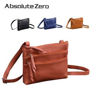 サコッシュ 横型レザーバッグ Sサイズ 4色 インドレザー 本革 牛革 カジュアル ABSOLUTE ZERO Casual Leather 4-377 endokaban