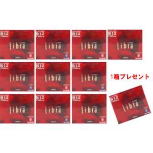 リブラT5箱 リブラY5箱で 1箱プレゼント|endokoro