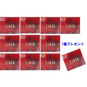 リブラ Y 10箱で1箱プレゼント|endokoro