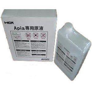 微酸性電解水生成装置 Apia60専用原液 3%希塩酸 1リットル×3本