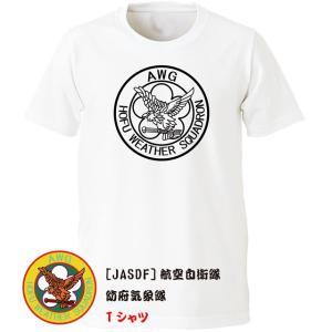 [JASDF]航空自衛隊 防府気象隊(防府北基地) Tシャツ ener