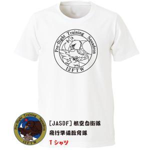 [JASDF]航空自衛隊 飛行準備教育隊(防府北基地) Tシャツ ener