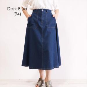 フレアデニムスカート ポケット付き ミディ丈 カジュアル 無地 バックウエストゴム|ener|03