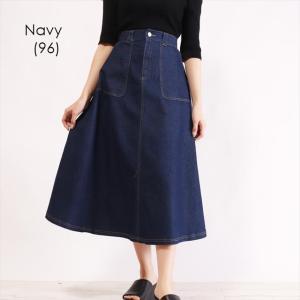 フレアデニムスカート ポケット付き ミディ丈 カジュアル 無地 バックウエストゴム|ener|04