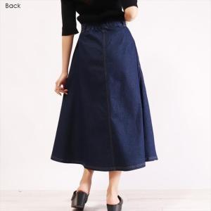 フレアデニムスカート ポケット付き ミディ丈 カジュアル 無地 バックウエストゴム|ener|05