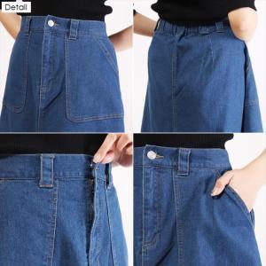 フレアデニムスカート ポケット付き ミディ丈 カジュアル 無地 バックウエストゴム|ener|06
