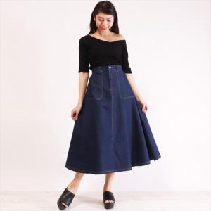 フレアデニムスカート ポケット付き ミディ丈 カジュアル 無地 バックウエストゴム|ener|07