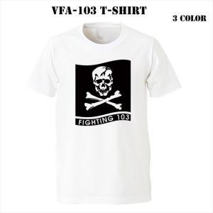 VFA-103(Jolly Rogers) Tシャツ ener