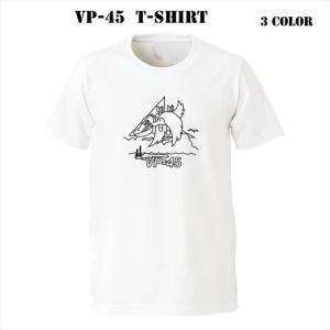 vp-45 Tシャツ ener