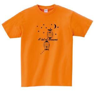 【MISSY MISTER】フクロウプリントTシャツ|ener
