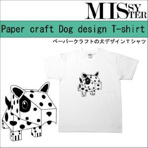 【MISSY MISTER】ダルメシアン ペーパークラフトプリントTシャツ|ener
