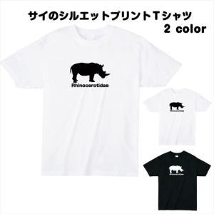 [全2色/S-XL] サイシルエットTシャツ おもしろ ロゴ キャラクター 動物 カジュアル|ener