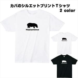[全2色/S-XL]カバシルエットTシャツ おもしろ ロゴ キャラクター 動物 カジュアル|ener