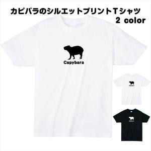 [全2色/S-XL] カピバラシルエットTシャツ おもしろ ロゴ キャラクター 動物 カジュアル|ener