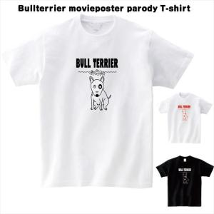 ブルテリア映画ポスターパロディーTシャツ キャラクター アニマル おもしろ|ener