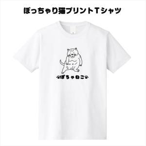 [S-XL] ぽっちゃり猫プリントTシャツ おもしろ キャラクター 動物 ener