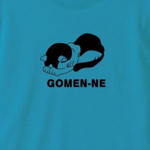 ごめん猫リブ無し長袖Tシャツ おもしろTシャツ 動物 アニマル 大きいサイズ有|ener|03