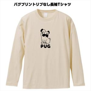 [S-XXL] パグプリントリブなし長袖Tシャツ おもしろTシャツ 動物 アニマル カジュアル 犬 ener