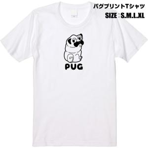 [S-XL] パグプリント半袖Tシャツ おもしろ キャラクター 動物|ener