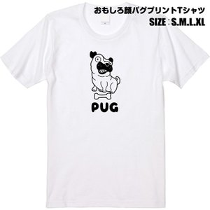 [S-XL] おもしろ顔パグプリント半袖Tシャツ おもしろ キャラクター 動物|ener