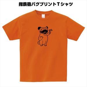 [S-XL]指鉄砲パグプリントTシャツ 動物 パロディー おもしろ キャラクター|ener