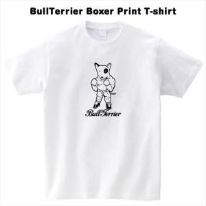 [S-XL]ブルテリアボクサープリントTシャツ(A) 動物 おもしろ キャラクター|ener