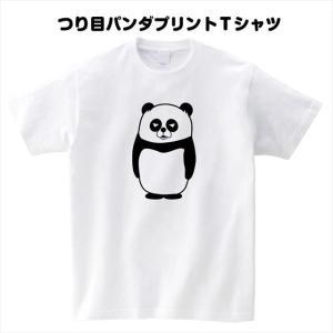 [S-XL]ツリ目パンダプリントTシャツ 動物 おもしろ キャラクター|ener