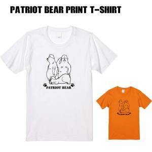 [S-XXL] パトリオットベア長袖Tシャツ おもしろ 動物 アニマル ミリタリー キャラクター|ener