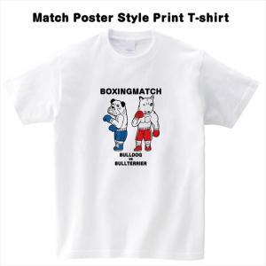 [S-XL]対戦ポスター風ボクサープリントTシャツ 動物 おもしろ キャラクター|ener