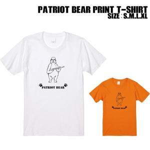 [S-XXL] パトリオットベア長袖Tシャツ(B) おもしろ 動物 アニマル ミリタリー キャラクター|ener