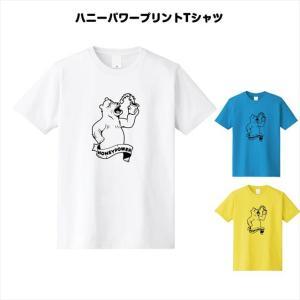 [S-XL/全3色] ハニーパワープリント半袖Tシャツ おもしろ キャラクター 動物|ener