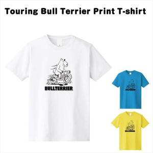 [全3色] ツーリングブルテリアプリントTシャツ|ener