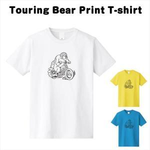 [全3色] ツーリングベアプリントTシャツ|ener