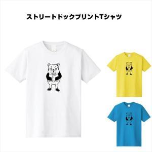 [全3色] ストリートドックプリントTシャツ|ener