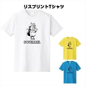 [全3色] リスプリントTシャツ|ener