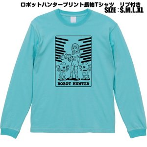 [S-XXL] ロボットハンタープリント長袖Tシャツ|ener