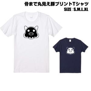 全2色 骨まで丸見え豚プリントTシャツ|ener