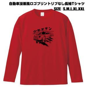 自動車漫画風ロゴプリントリブなし長袖Tシャツ|ener