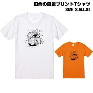 全2色 田舎の風景プリントTシャツ|ener