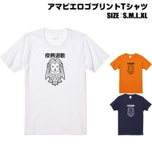 全3色 アマビエロゴプリントTシャツ|ener