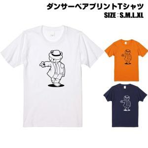ダンサーベアプリントTシャツ|ener