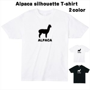 [全2色/S-XL] アルパカシルエットTシャツ おもしろ ロゴ キャラクター 動物 カジュアル|ener